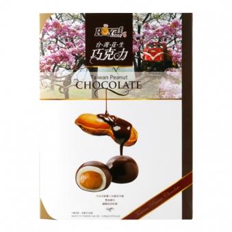 타이완 피넛 초콜릿 540g