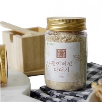 국내산 무농약 팽이버섯 다대기 40g*2개(천연조미료) (업체별도 무료배송)