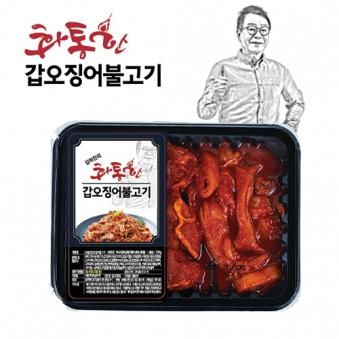 [요리노하우] 김하진의 화통한 갑오징어 불고기 250g x 12팩 (업체별도 무료배송)