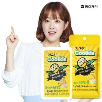 동아제약 가그린 쿨키스(50정) x 7개(레몬라임/라즈베리/민트블라스트/블루베리) (업체별도 무료배송)