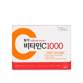 동아제약 비타민C1000(200정)  (업체별도 무료배송)