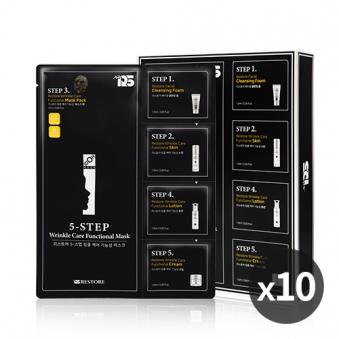 [다다익선][이도] 링클 케어5스탭 마스크팩 (블랙) 25ml X 10매 (업체별도 무료배송)