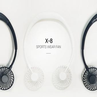 X8 목풍기 (업체별도 무료배송)