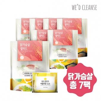 위드클렌즈 닭가슴살 샐러드 x 7팩 (업체별도 무료배송)