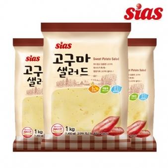 [주말특가] [시아스] 고구마 샐러드 1kg x 3개 (업체별도 무료배송)
