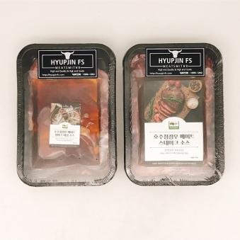 레인저스밸리 와규 소고기 특수부위 300g 골라담기 (업체별도 무료배송)