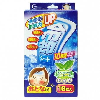 열냉각시트 성인용 16매 (업체별도 무료배송)