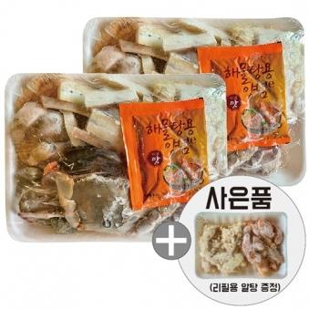 [1+1] 시원한 국물이 일품 해물탕 800g  리필용 알탕 400g 1개 증정(업체별도 무료배송)