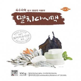 [육수비책] 멸치 다시팩 100g (업체별도 무료배송)