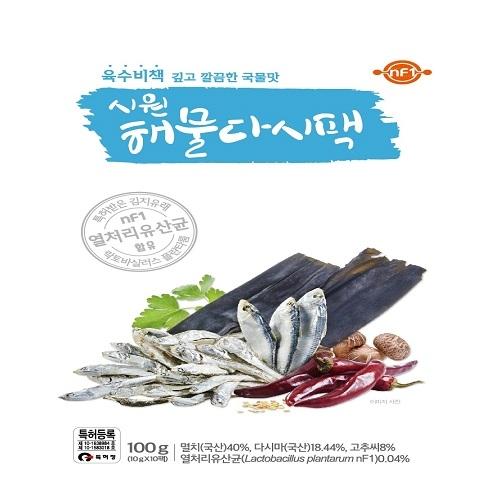[육수비책] 시원 해물다시팩 100g (업체별도 무료배송)