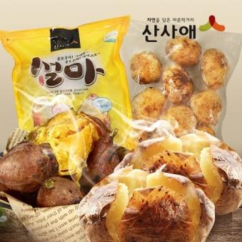[산사애] 설마 1kg + 설테이토 1kg (업체별도 무료배송)