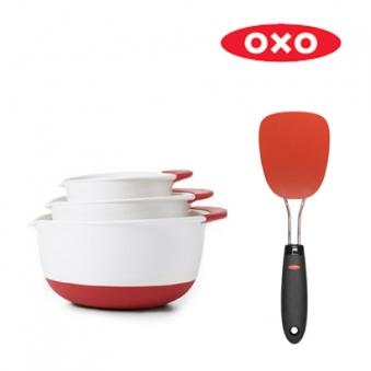 OXO 옥소 소프트웍스 믹싱볼 3종 세트(1.5L/3L/5L)+실리콘 플렉시블 터너(RED) (업체별도 무료배송)