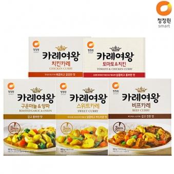 [핫딜] 청정원 카레여왕(5가지맛) 160g x 5개 초특가 모음전 (업체별도 무료배송)
