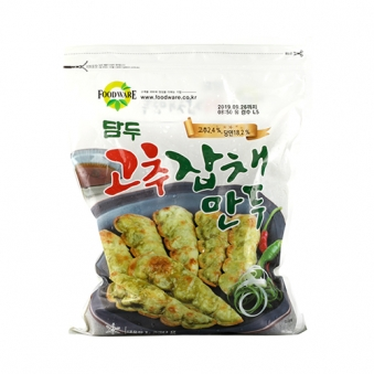 [한정수량] 담두 고추잡채만두 1.25kg(약50입) x 2봉 (업체별도 무료배송)