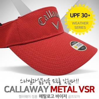 [캘러웨이] CALLAWAY 자외선차단 메탈 골프썬캡 RED (업체별도 무료배송)