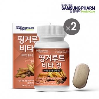 삼성제약헬스케어 핑거루트 비타정 2통(120정) (업체별도 무료배송)