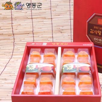 [메이빌] 영동 반건시 곶감 900g (45g x 20개) (업체별도 무료배송)