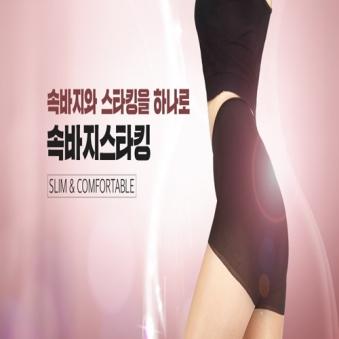 속바지와 스타킹이 하나로 - 속바지스타킹 (업체별도 무료배송)