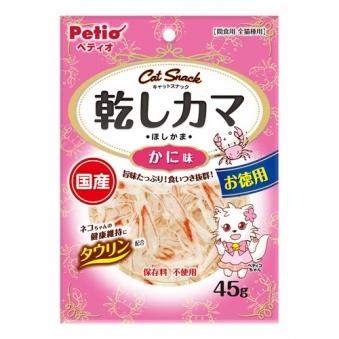 [1+1] 페티오 게살맛 맛살 45g+5g (업체별도 무료배송)