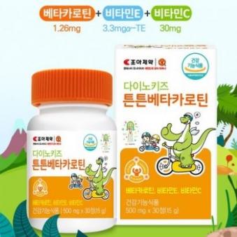 [조아제약] 다이노키즈 눈건강 튼튼 베타카로틴 500mg*30정