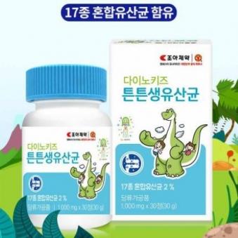 [조아제약] 다이노키즈 튼튼 생유산균 1000mg*30정