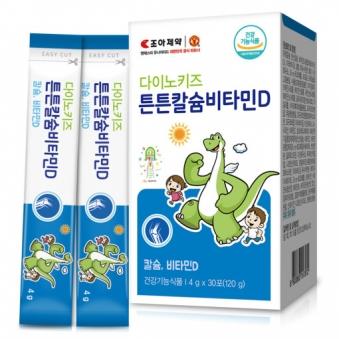 [조아제약] 다이노키즈 튼튼칼슘&비타민D 4g * 30포