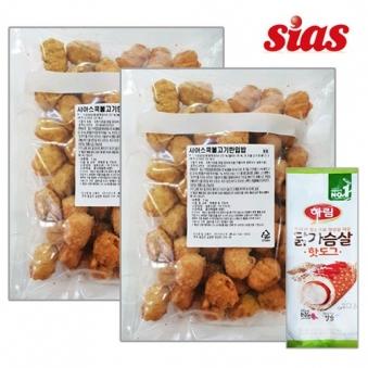 [시아스] 소불고기 한입밥 1kg x 2개 + [하림] 닭가슴살 핫도그 90g (업체별도 무료배송)