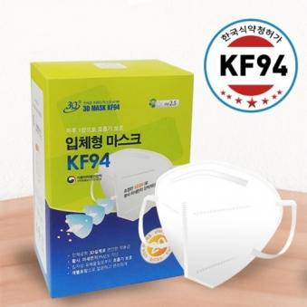[3Q] 3D 마스크 (KF94) 대형 x 20장 (업체별도 무료배송)