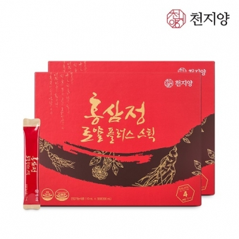 천지양 홍삼정 로얄플러스 스틱 10ml * 30포 x 2박스 (업체별도 무료배송)