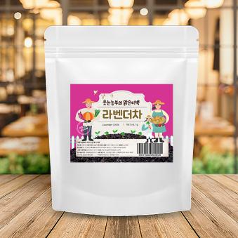 라벤더 티백 100T (업체별도 무료배송)