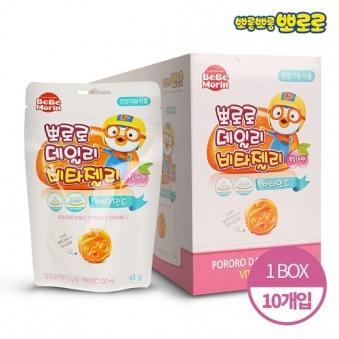 뽀로로 데일리 비타젤리 복숭아맛 비타민C 45g*10봉 (업체별도 무료배송)