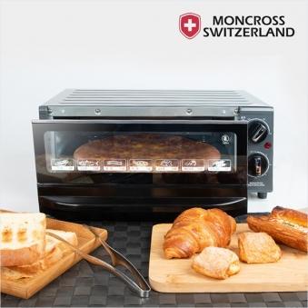 스위스 몽크로스 생선 구이기 15리터 EGK-MSFG13000 (업체별도 무료배송)