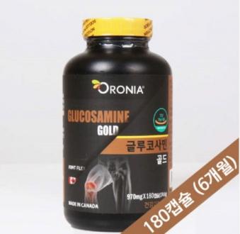 글루코사민 골드 970mg * 180캡슐 (2개월분)