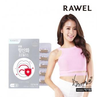 로엘 프로폴리스 500mg*30캡슐 x 6박스 (6개월분) (업체별도 무료배송)