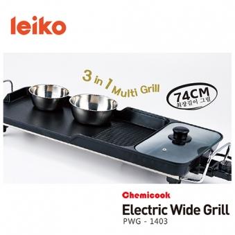 레이코 3 in 1 특대형 와이드 그릴 (PWG-1403) (업체별도 무료배송)