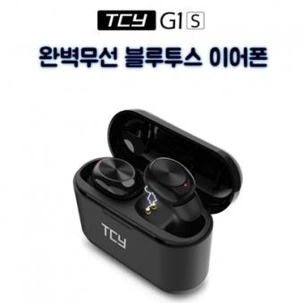 TCY-G1 블루투스 이어폰 5.0 (업체별도 무료배송)
