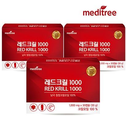 메디트리 레드 크릴오일 1000 1,000mg*30캡슐 x 3박스 (업체별도 무료배송)