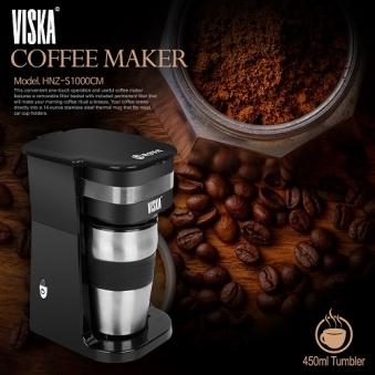 비스카 원컵 커피메이커 HNZ-S1000CM (업체별도 무료배송)