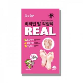 [레스트업] 리얼 비타민 발각질팩 40g (1매 2족) (업체별도 무료배송)