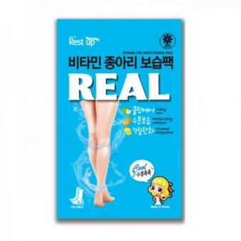 [레스트업] 리얼 비타민 종아리 쿨링보습팩 40g (1매 2족) (업체별도 무료배송)