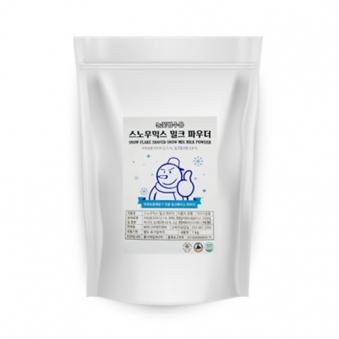 스노우믹스 1kg (업체별도 무료배송)