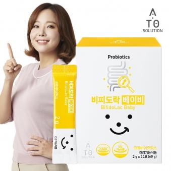 [에이토솔루션] 아기 프로바이오틱스 유산균 1박스 (30포) (업체별도 무료배송)