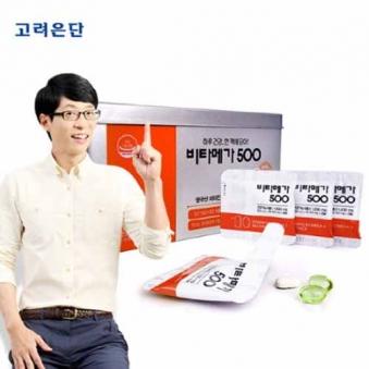 고려은단 비타메가 500 1630mg*42포+쇼핑백증정(업체별도 무료배송)