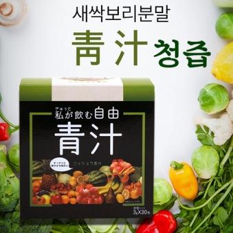 니쇼쿠 새싹보리분말 청즙 3g X 30포 (업체별도 무료배송)
