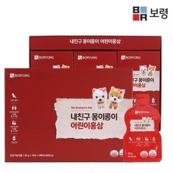 보령 내친구 몽이콩이 어린이홍삼 20g X 30포 (업체별도 무료배송)