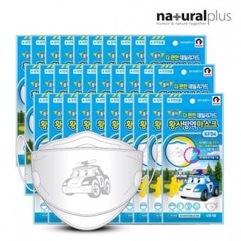 내츄럴플러스 어린이 황사방역마스크 KF94 (끈조절/폴리/흰색) x 30개 (업체별도 무료배송)