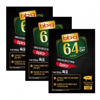 [BBQ] 수제육포 돼지고기 매콤한맛 40g x 3개 (업체별도 무료배송)