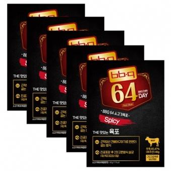 [다다익선] [BBQ] 수제육포 소고기 매콤한맛 40g x 5개 (업체별도 무료배송)