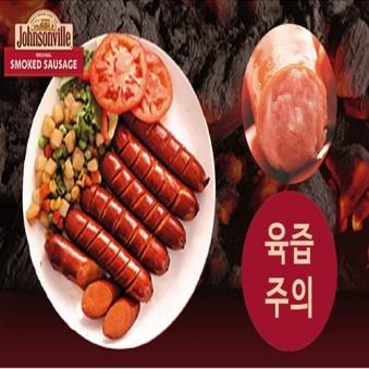 쟌슨빌 소시지 396g 스모크/체다/갈릭 택3 (업체별도 무료배송)