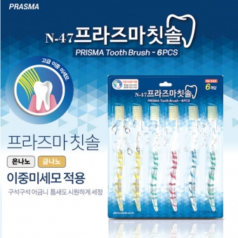 프라즈마 칫솔 6개입*2세트(12개) (업체별도 무료배송)